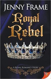 Royal Rebel Cover